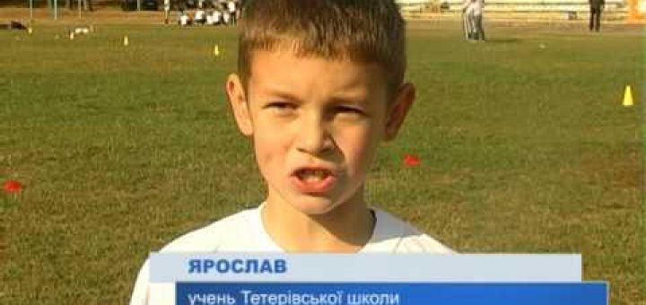 """Фестиваль """"Грай в гостях, грай всюди"""" у Житомирській області (відео)"""