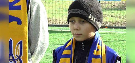 Футбольний майданчик для школярів Святогірська (відео)