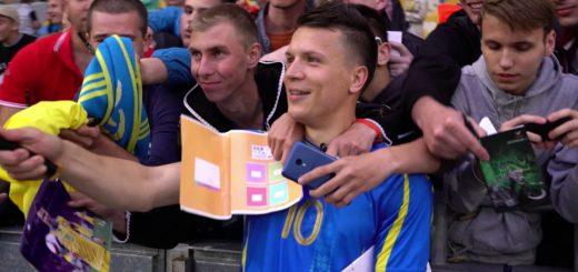 Відкрите тренування Національної збірної України з футболу!