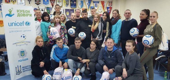 14Кубок довіри_Харків_тренінг