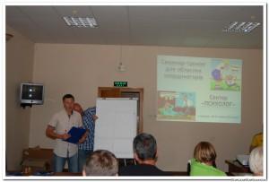 семінар в чорноморську (4)