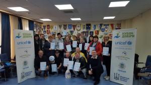 11Кубок довіри Харків тренінг