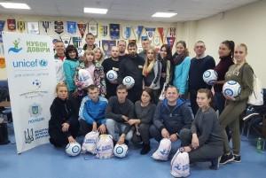 14Кубок довіри Харків тренінг