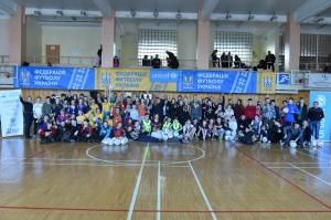 175Кубок Довіри Київ