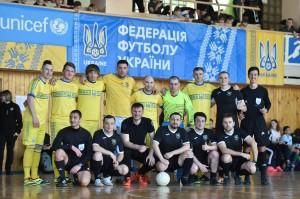19Кубок Довіри Київ