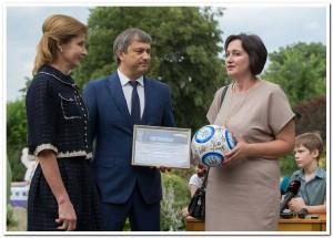 2аукціон  Марини порошенко