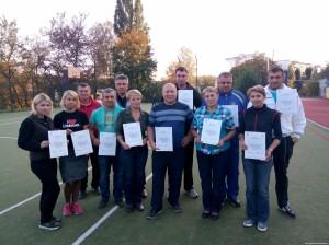 2вручення сертифікатів київська область