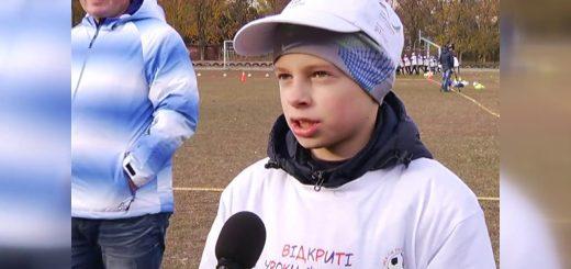 Відкриті уроки футболу у Бердянську (відео)