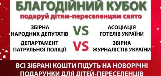 А3 футбол(5)