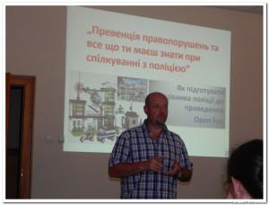семінар в чорноморську (7)